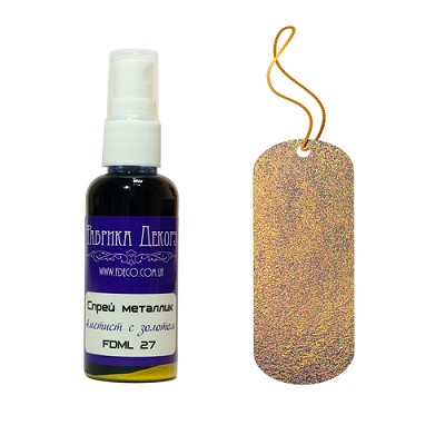 Fabrika Decoru - Metallic spray. Color Amethyst with gold