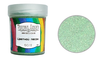 Fabrika Decoru - Colored sand. Vintage