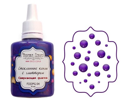 Fabrika Decoru - Liquid glass drops with glitter, color Sparkling violet