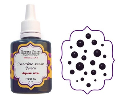 Fabrika Decoru - Liquid enamel dots, color Dark night