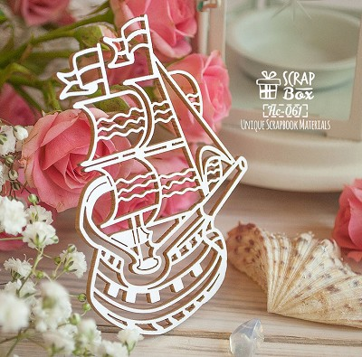 Chipboard Ship Hc-061