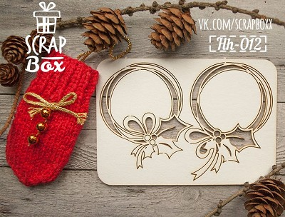 Chipboard set with holly wreaths Hh-012