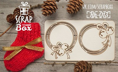 Chipboard set wreaths with bells Hh-013