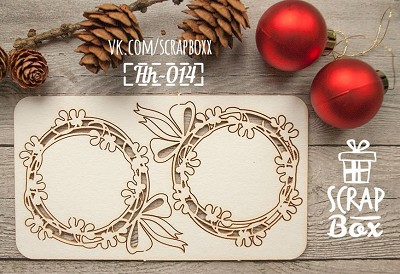 Chipboard set wreaths with leaves Hh-014