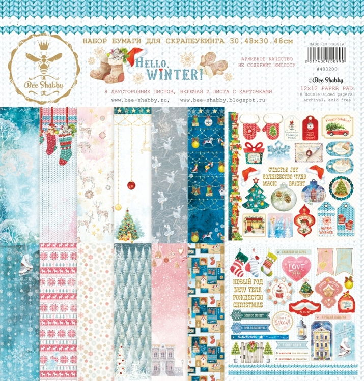 Bee Shabby - Hello Winter  12 x 12 paper pad