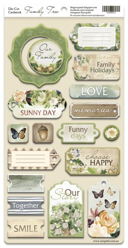 Scrapmir - Chipboard for scrapbooking 18pcs of Scrapmir Family Tree (ENG)