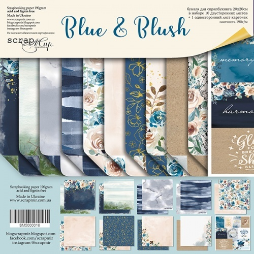 Scrapmir - Double Sided paper 20x20cm set of Scrapmir Blue & Blush 11pc