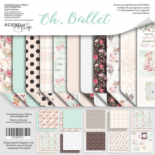 Scrapmir - Double Size paper set 30 x 30 cm from Scrapmir Oh, Ballet 11 pc