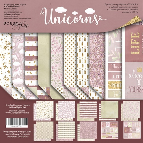 Scrapmir - Double Sided paper set 30 x 30 cm from collection Unicorns -10pc