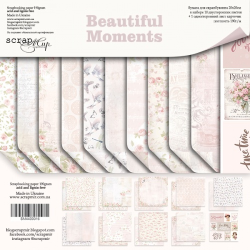 Scrapmir - double-sided sheet of paper 20 x 20 cm collection Beautiful Moments 11pcs