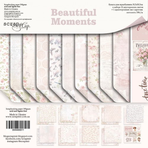 Scrapmir - double-sided sheet of paper 30 x 30 cm collection Beautiful Moments 11pcs