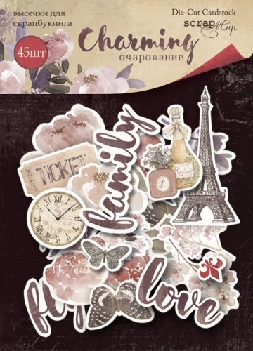 Scrapmir - Set for scrapbooking Die Cut 45pcs  from collection  Charming