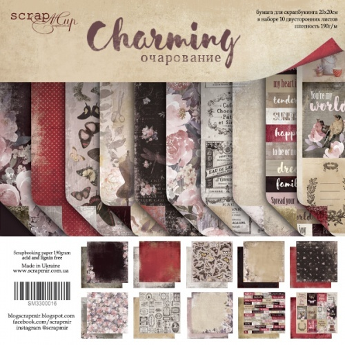 Scrapmir - Double Sided paper 20 x 20 cm collection Charming 10 pcs