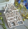Chipboard English House Ho-078