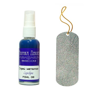 Fabrika Decoru - Metallic spray. Color Silver