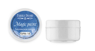 Fabrika Decoru - Dry paint Magic paint color Berlin blue, 15ml