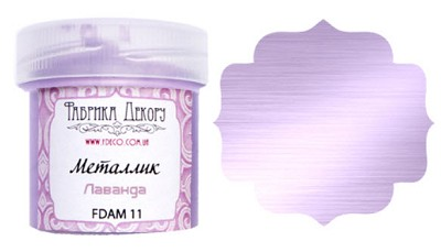 Fabrika Decoru - Metallic paint. Color Lavender
