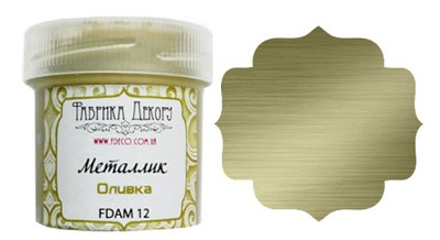 Fabrika Decoru - Metallic paint. Color Olive