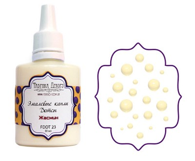 Fabrika Decoru - Liquid enamel dots - color Jasmine