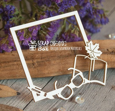 Chipboard frame schoolboy Hr-075